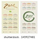 calendar 2014 text paint brush... | Shutterstock .eps vector #145927481