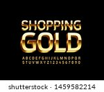 vector elite sign shopping gold ... | Shutterstock .eps vector #1459582214