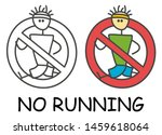 funny vector runner stick man... | Shutterstock .eps vector #1459618064