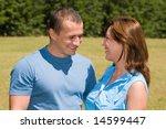loving couple under summer blue ... | Shutterstock . vector #14599447