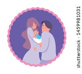 mom and dad carrying her newborn | Shutterstock .eps vector #1459981031