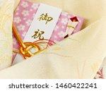 japanese envelope. money to... | Shutterstock . vector #1460422241