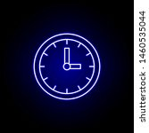 wall clock time icon in blue...