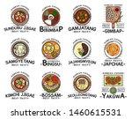 korean cuisine food ... | Shutterstock .eps vector #1460615531
