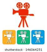 video camera color button set