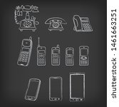 phone evolution hand drawn... | Shutterstock .eps vector #1461663251