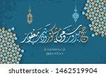 vector of hajj mabroor greeting ...   Shutterstock .eps vector #1462519904