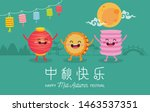vector mooncakes and lanterns... | Shutterstock .eps vector #1463537351