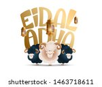 vector illustration. muslim... | Shutterstock .eps vector #1463718611