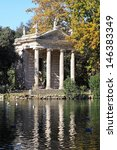 Small photo of Aesculapius temple in the Park of the Villa Borghese Rome