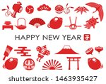 Stock vector new year s greeting card template with the year of the rat icon and a variety of japanese lucky 1463935427
