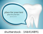 tooth design element. eps10... | Shutterstock .eps vector #146414891