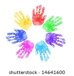 daycare preschool handprints of ... | Shutterstock . vector #14641600