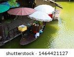 floating market ayothaya in...   Shutterstock . vector #1464421127
