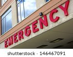 Red Emergency Room Sign On The...