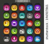 flat icons set 3 | Shutterstock .eps vector #146507861