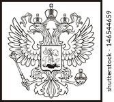 the russian two headed eagle  ... | Shutterstock .eps vector #146544659