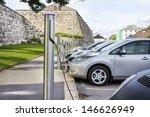 free recharging station   Shutterstock . vector #146626949