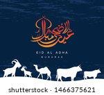arabic calligraphic text of eid ... | Shutterstock .eps vector #1466375621