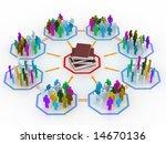 book concept | Shutterstock . vector #14670136