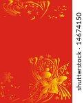 yellow stars frame | Shutterstock . vector #14674150