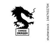 Chinese Dragon Black Silhouett...