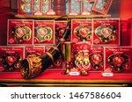 salzburg  austria  july. 8.... | Shutterstock . vector #1467586604