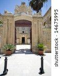 Small photo of entry gate vilhena palace rabat mdina malta national museum of natural history