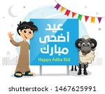 vector illustration of happy... | Shutterstock .eps vector #1467625991