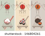 Banner With Hieroglyphs Tea ...