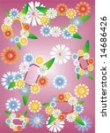 flowers | Shutterstock . vector #14686426