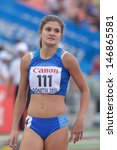 Small photo of DONETSK, UKRAINE - JULY 13: Fiorella Chiappe of Argentina competes in the 800 metres in Heptathlon girls during 8th IAAF World Youth Championships in Donetsk, Ukraine on July 13, 2013