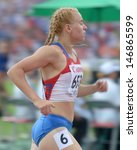 Small photo of DONETSK, UKRAINE - JULY 13: Mariia Pavlova of Russia competes in the 800 metres in Heptathlon girls during 8th IAAF World Youth Championships in Donetsk, Ukraine on July 13, 2013