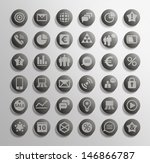 vector icon. set of elements | Shutterstock .eps vector #146866787