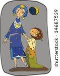 declaration of love | Shutterstock .eps vector #14687539