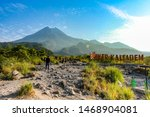 Gunung Merapi (Mount Merapi), An Active Volcano in Java, Indonesia, View from Bunker Kaliadem (Kaliadem Bunker)