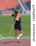 Small photo of DONETSK, UKRAINE - JULY 13: Celina Leffler of Germany competes in the javelin throw in Heptathlon girls during 8th IAAF World Youth Championships in Donetsk, Ukraine on July 13, 2013
