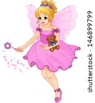 adorable,art,baby,beautiful,beauty,bow,bright,butterfly,cartoon,character,cheerful,child,clip art,clip-art,cute