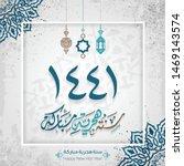happy new hijri islamic year... | Shutterstock .eps vector #1469143574