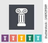 column flat single icon. vector ... | Shutterstock .eps vector #146929589