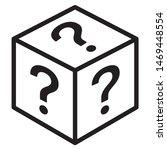 mystery box or random loot box...
