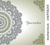 vintage background traditional...   Shutterstock .eps vector #146958245