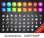 MULTIMEDIA AND STANDARD ICONS Set of icons.