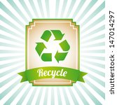 recycle label over grunge... | Shutterstock .eps vector #147014297