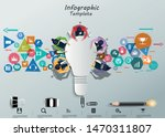 businessman and lady brainstorm ... | Shutterstock .eps vector #1470311807