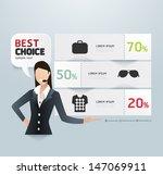 sale promotion label paper... | Shutterstock .eps vector #147069911