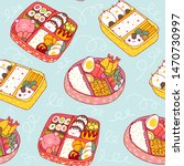 hand drawn bento boxes.... | Shutterstock .eps vector #1470730997