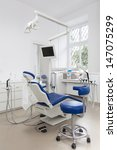 Vertical view of an equipment in a dental ofiice - stock photo