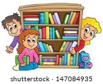 image with pupil theme 5  ... | Shutterstock .eps vector #147084935