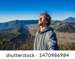 young man meets the sunrise at... | Shutterstock . vector #1470986984